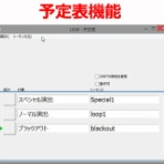 ごんぐ日報~舞台照明情報とDoctorMXニュース
