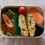 『焼き鮭弁当』の画像