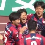 『[岡山] 千葉戦で負傷のMF上田康太が左大腿部肉離れと診断されたと発表 今季全9試合に出場』の画像