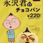 アニメ速報358