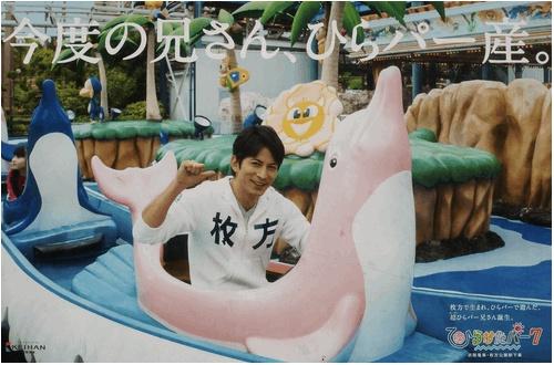 【ジャニーズWEST】重岡が経歴詐称?!のサムネイル画像