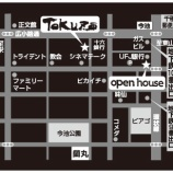 『7/4 名古屋でブラジル音楽のトーク&映像レビュー』の画像