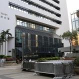 『【香港最新情報】「湾仔の政府ビル、52建て商業施設に」』の画像