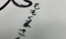 【乃木坂46】ついにか・・・〝桃子デザイン〟グッズ販売キタ━━━━━━!!?
