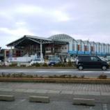 『石川 道の駅 能登食祭市場』の画像