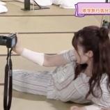 """『【乃木坂46】この""""酷使した腕""""が過酷さを物語ってる・・・』の画像"""