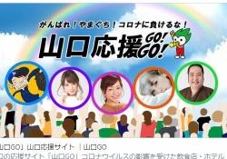 【元乃木坂46】畠中清羅、今後山口県のローカル番組に出演する可能性・・・?!