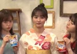 可愛い・・・遠藤さくらちゃんの浴衣姿解禁キタ――(゚∀゚)――!!
