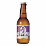 『【限定販売】全量芋焼酎「一刻者(いっこもん)<紫>ハイボール」』の画像