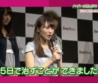 【欅坂46】梨加、じんましんを5日で治してた!初出し映像かコレ!【欅って、書けない?】