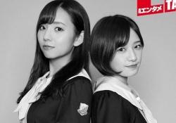 【乃木坂46】新内眞衣×中田花奈、まいちゅんの方が大きい・・・?!