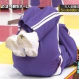 『【乃木坂工事中】なんだこれwww 大園桃子の靴裏に何かくっついてるぞ!!!???』の画像