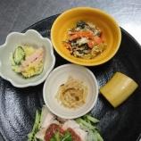 『太田下町昼食(蒸し鶏の梅肉ダレ)』の画像