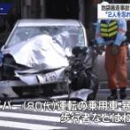 【画像】池袋暴走事故を起こした上級国民・飯塚幸三さんの現在の姿がこちら・・・