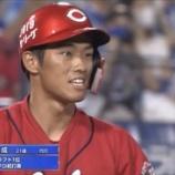 『【悲報】広島カープ・中村奨成(21)、このままだとずっと控え選手のまま』の画像