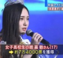 【画像あり】 中国で一番可愛い女子高生が決定!