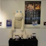 『ドリームベッド展示会でサータ社の展望とオリジナルマット』の画像