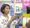 【悲報】 石田ゆり子がおばあちゃん化してる?