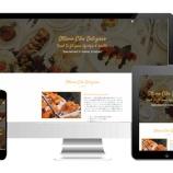 『カフェ屋さん レストランのオーナ様 ホームページ簡単に安く作れますよ!!東京 格安ホームページ制作 アットウェブサイト』の画像