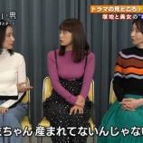 『【元乃木坂46】番宣の深川麻衣さん、なんという服を・・・』の画像