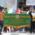 2012年 第39回藤沢市民まつり その9(鎌倉女子大学中・高等部マーチングバンド部)