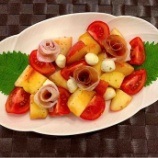 『桃とトマト・モッツアレラ・生ハムサラダ』の画像