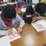 『【北九州】調理を通して学ぶこと』の画像