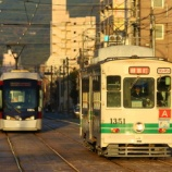 『熊本市電 1350形 2019』の画像