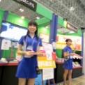 最先端IT・エレクトロニクス総合展シーテックジャパン2015 その57(日経エレクトロニクス)