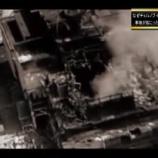 『【ヤバすぎ】チェルノブイリ原発事故ってアメリカの衛生がなけりゃ隠蔽されてたんだぞ?』の画像