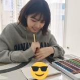 『【乃木坂46】西野七瀬『できたー♡』の図wwwwww』の画像
