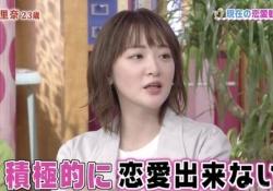 【朗報】生駒里奈さん、卒業して3年が経過しながらも男の影なし
