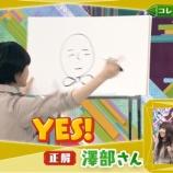 『【欅坂46】平手友梨奈、伝絵力対決でめっちゃハイテンションになっててワロタwwwwww』の画像