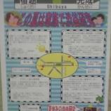 『(小ネタ)夏休みの宿題』の画像