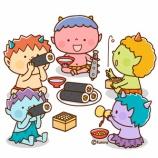 『【クリップアート】恵方巻きを食べる鬼・鬼の宴会のイラスト』の画像