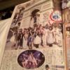 乃木坂46非公式総選挙の順位をご覧ください・・・