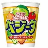 『カップヌードル ベジータ発売!』の画像