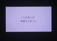 山本彩×渡辺美優紀「JT ひといきつきながら 運命の人篇」が泣ける…