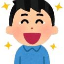 【画像】小泉進次郎、Twitterを開始www