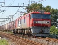 『レイル No.115はEH500と8620と関西の駅の大屋根と木造客車と戦災復旧客車』の画像