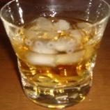 『ウイスキーの日』の画像