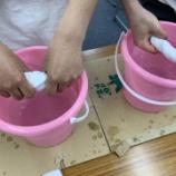 『【早稲田】きれいに掃除をするために!』の画像