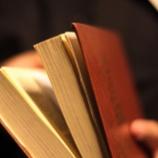 『読書はあなたをどう救うのか』の画像