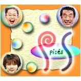 『【出演】中京テレビ2』の画像