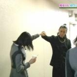 『【欅坂46】TKAHIRO氏 平手友梨奈がいないサイレントマジョリティーの途中で席を離れていた模様・・・』の画像