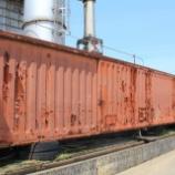 『放置貨車 ワキ5000形ワキ5529』の画像