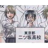 『【乃木坂46】ついに『最終回』へ!!!!!!』の画像