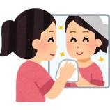 『清掃バイト①面接行ってきた』の画像