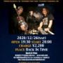 12/26 土 19:30~ トモトモクラブ LIVE