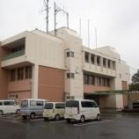 『鉾田市役所都市計画課における旧大洋村の開発別荘地についての聞き取り』の画像